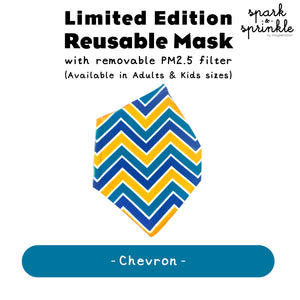 Alcan Care - Reusable Mask (Chevron) LIMITED EDITION