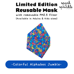 Alcan Care - Reusable Mask (Colourful Alphabet Jungle) LIMITED EDITION