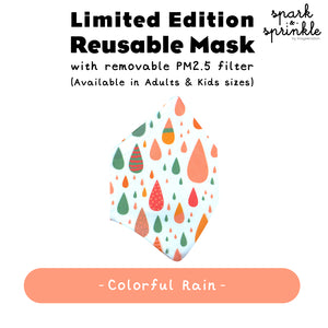 Reusable Mask (Colourful Rain) LIMITED EDITION