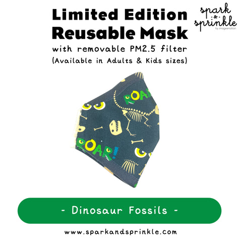Alcan Care - Reusable Mask (Dinosaur Fossils) LIMITED EDITION
