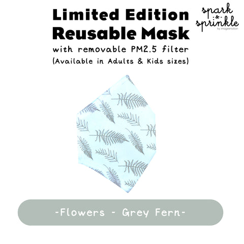 Reusable Mask (Flowers - Grey Fern) LIMITED EDITION
