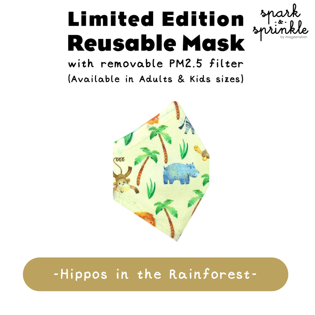 Alcan Care - Reusable Mask (Hippos in the Rainforest) LIMITED EDITION