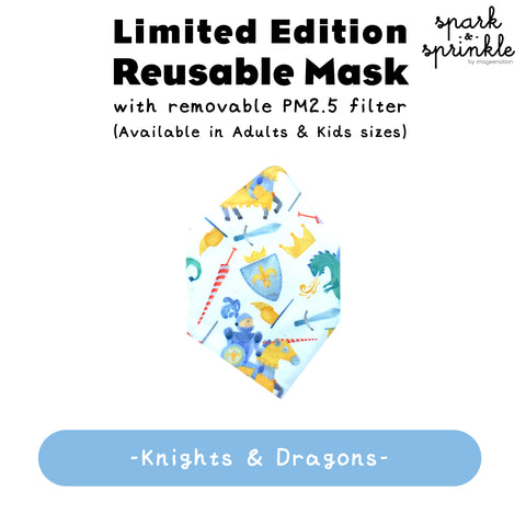 Alcan Care - Reusable Mask (Knights & Dragons) LIMITED EDITION