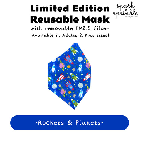 Alcan Care - Reusable Mask (Rockets & Planets) LIMITED EDITION