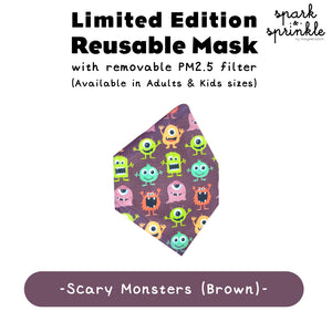 Reusable Mask (Scary Monsters - Brown) LIMITED EDITION