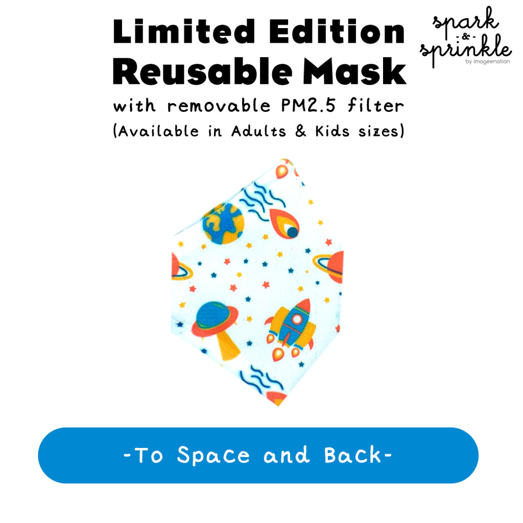Reusable Mask (To Space and Back) LIMITED EDITION