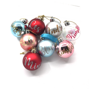 Personalised Christmas Bauble (Shiny Blue)