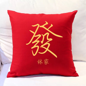 Cushion - 發 Family Cushion