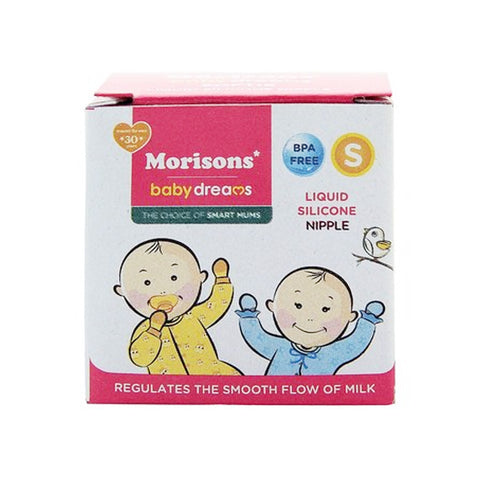 MORISONS ANTI COLIC NIPPLE SMALL