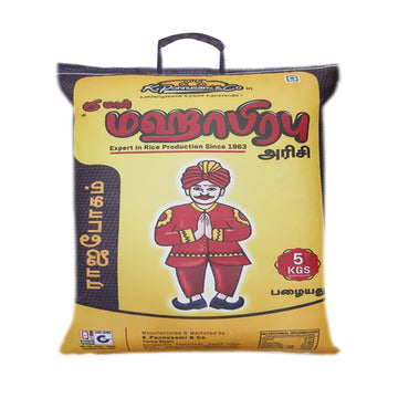 RICE MAHAPRABHU RAJABOGAM RICE 5KG BAG