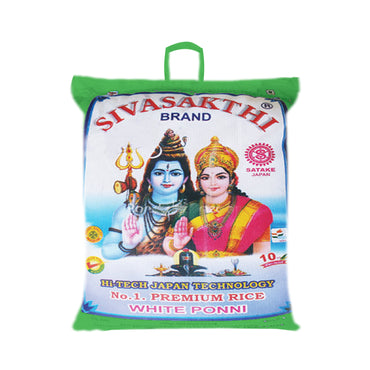 RICE SIVASAKTHI RAJABOGAM RICE 5KG BAG