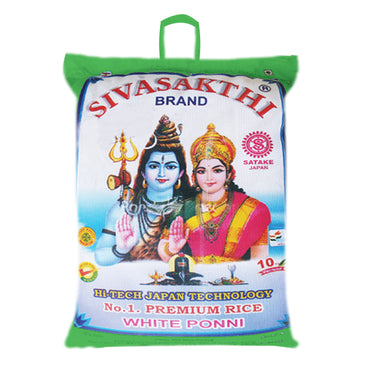 RICE SIVASAKTHI RAJABOGAM RICE 10KG BAG