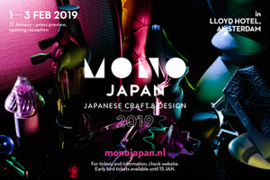 MONO JAPAN 2019 event website