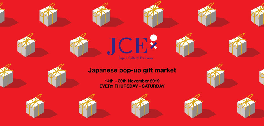 "Joining ""Japanese pop-up gift market"" from 14th November!"