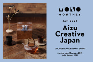 Pre-order event of lacquerware from Aizu