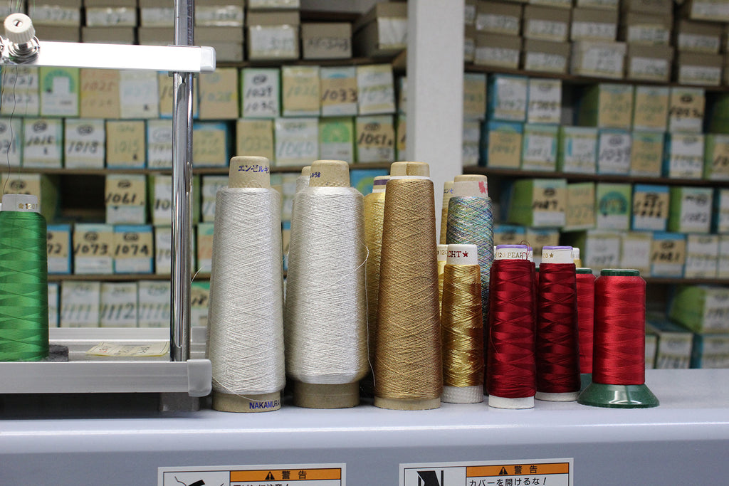 Gold & silver yarns from traditional Kyoto's factory