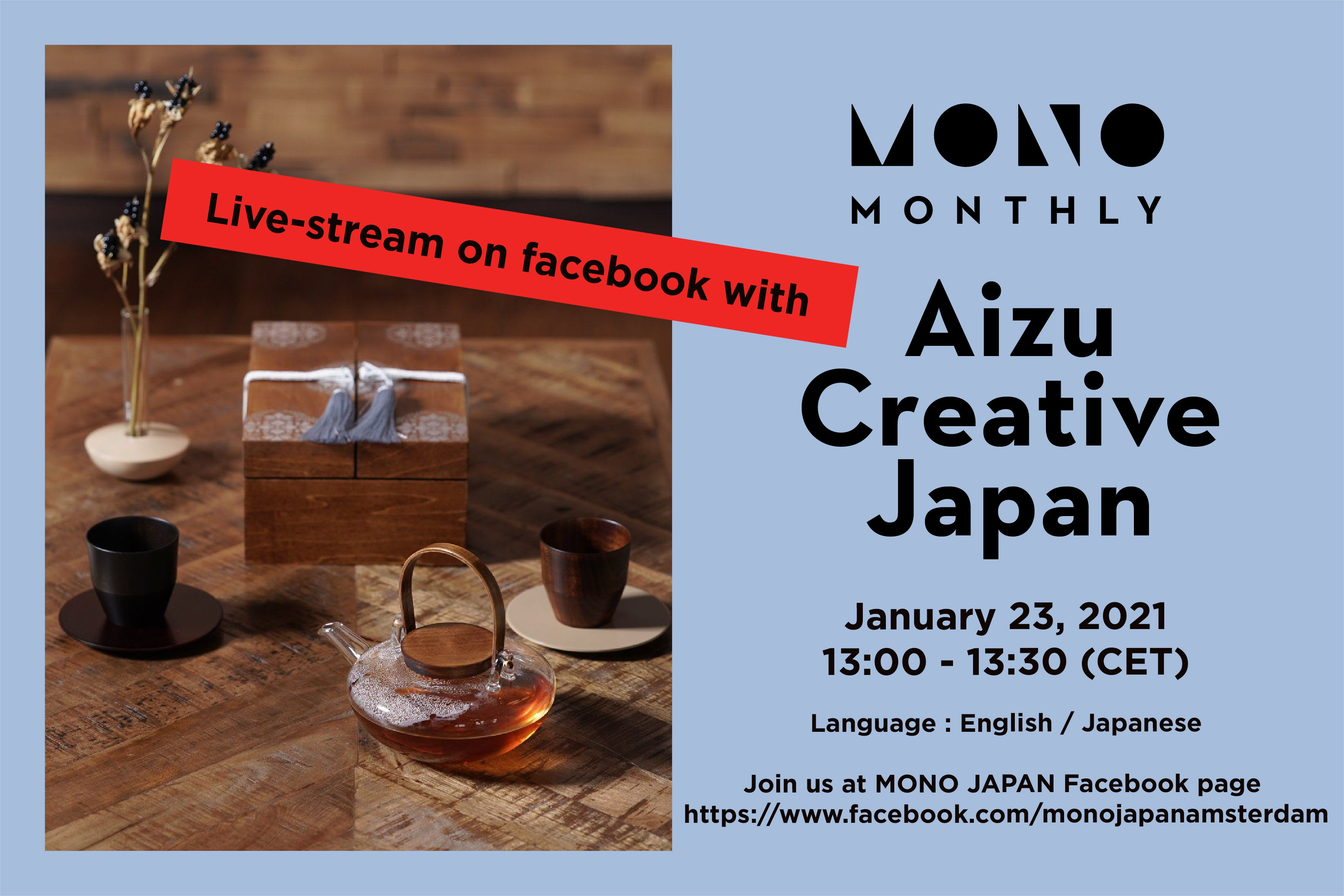 Live stream of MONO MONTHLY with Aizu Creative japan