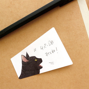Paperable - Animal Voice Sticky Memos: Cats