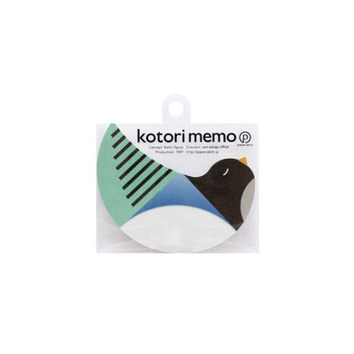 Paperable - Bird Memo Block