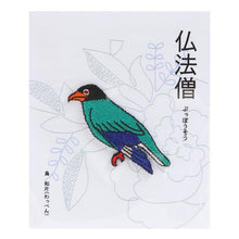 Embroidery patch ''Oriental Dollarbird''