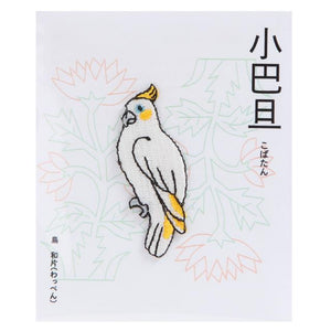Embroidery patch ''Yellow-Crested Cokatoo''