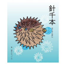 Embroidery patch ''Porcupine fish''