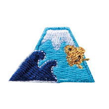 Embroidery patch ''Mt. Fuji'' [Blue]