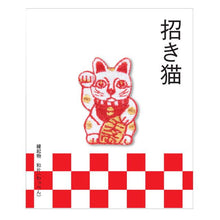 Embroidery patch ''Fortune Cat''