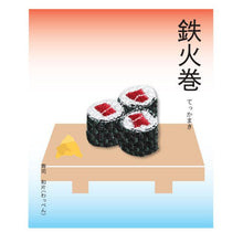 Embroidery patch ''Tekka-Maki'' (Tuna Roll)