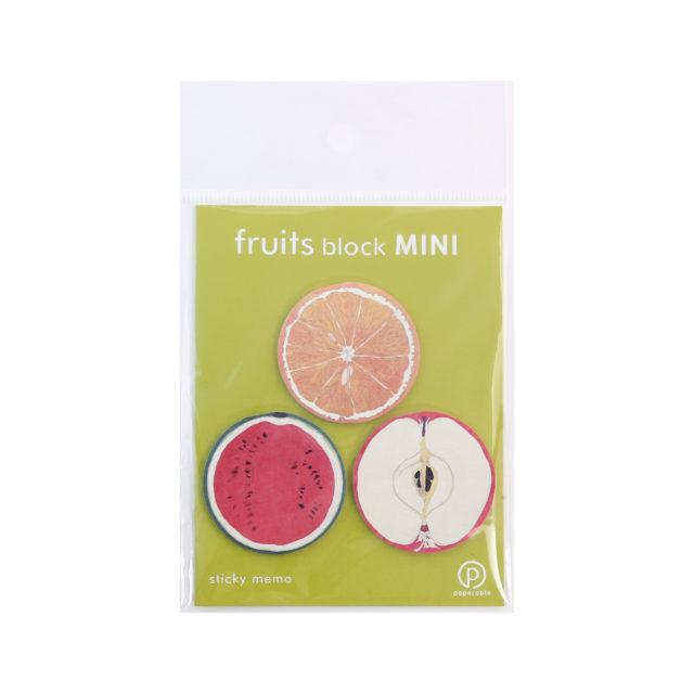 Paperable - Fruit & Vegetable Block Mini Sticky Memos