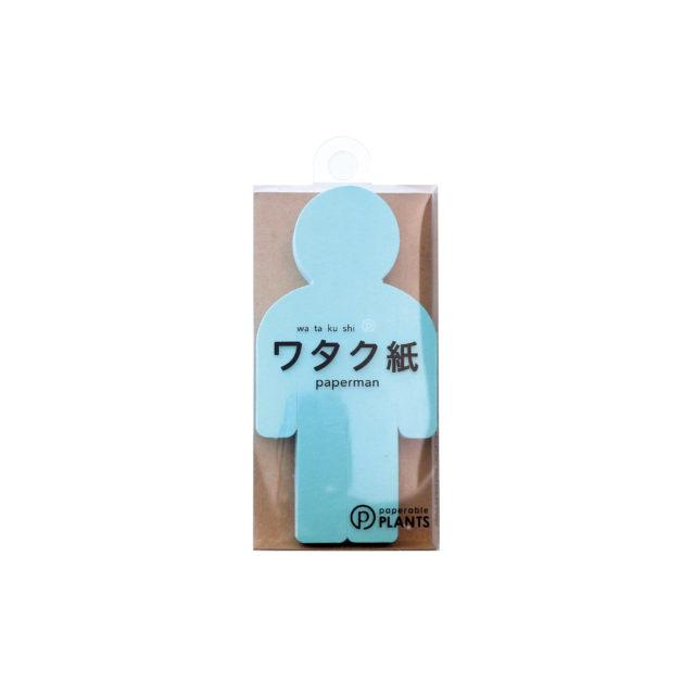 Paperable - Paperman Memo Block