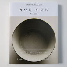 UTSUWA KATACHI - Japanese ceramics and forms