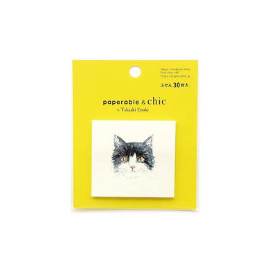 Paperable - Cat's Eyes Sticky Memos