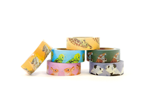 Paperable - Animal Voice Masking Tape (15mm)