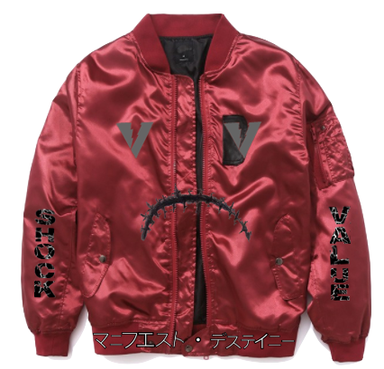 SHOCK VALUE BOMBERS