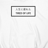 Tired of Life (ToL) (Hooded Sweatshirt White) - Kostorm