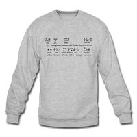 Metu Neter Crewneck Sweatshirt - heather gray