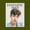 Fantastic Man Issue 27