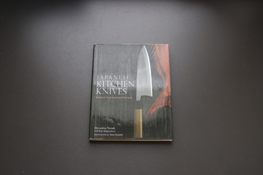 Japanese Kitchen Knives - The Cook's Edge