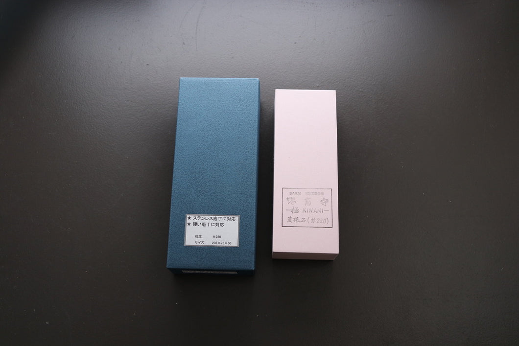 Kiwami 220 Grit 205mm x 75mm x 50mm - The Cook's Edge