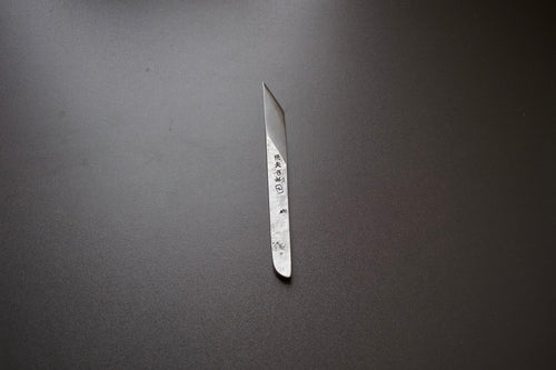 Smith & Spathis Kiridashi - The Cook's Edge