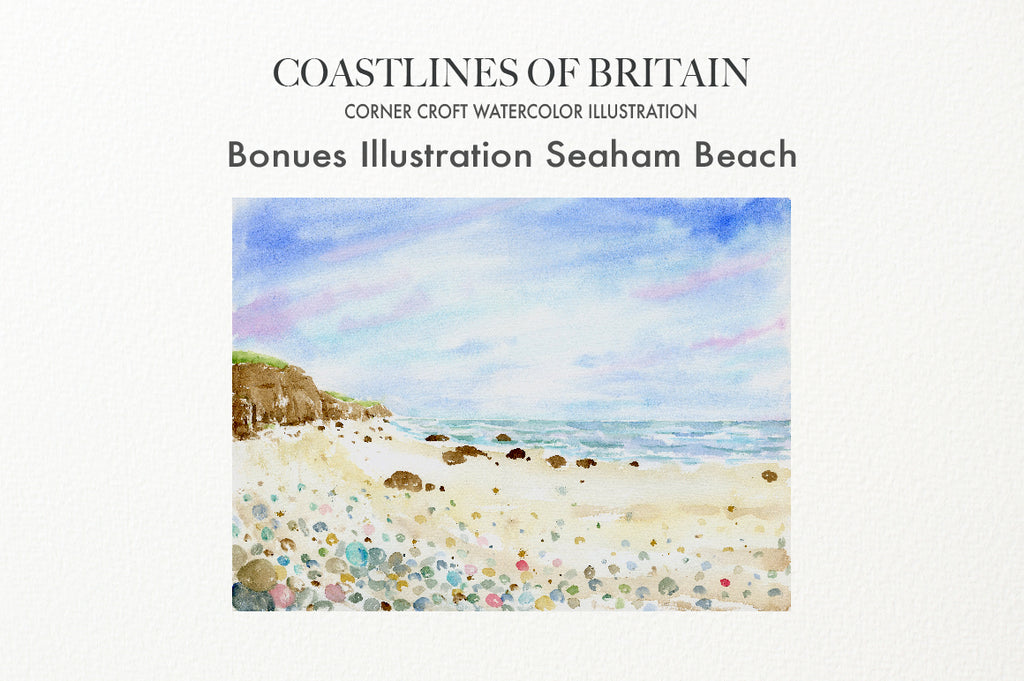 watercolor painting of seaham beach, instant download