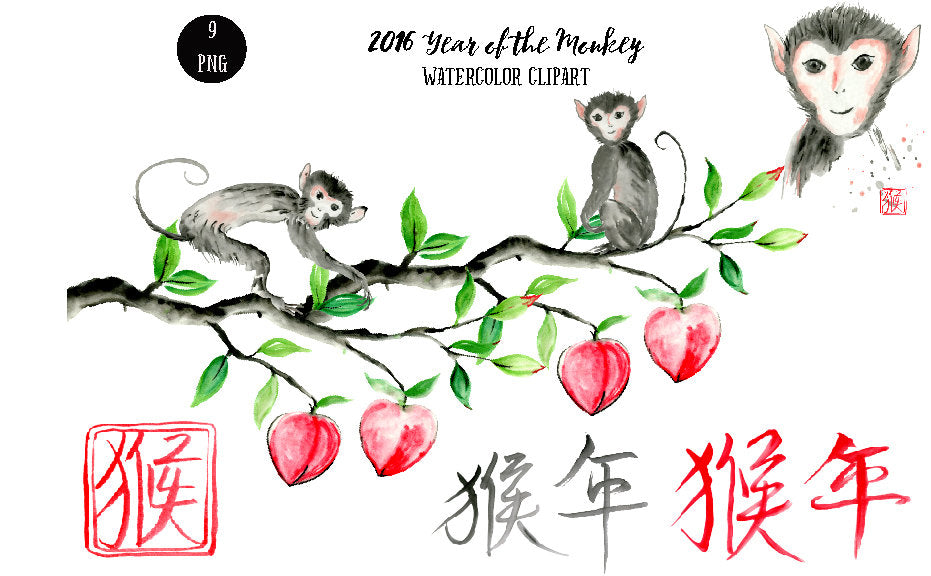 Year of Monkey, monkey, Chinese ink, peach tree, Chinese style, watercolor clipart