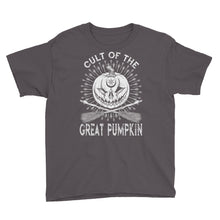Cult of the Great Pumpkin - Crossed Brooms Youth Short Sleeve T-Shirt