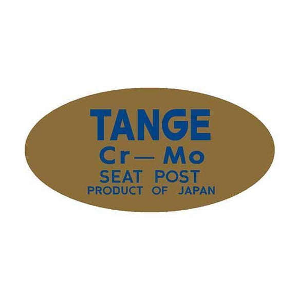 Tange - Fluted Seat Post Decal Old School Bmx