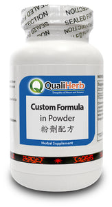 Custom Formula in 100g Powder Bottle 粉劑配方