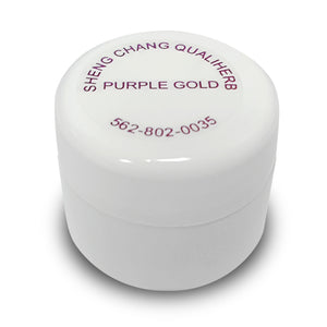 Purple Gold 紫雲膏