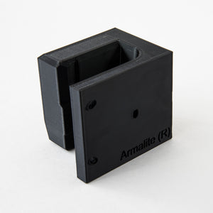 Armalite AR-10b Wall Mount Product Photo 3