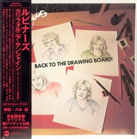 Rubinoos - Back to the Drawing Board (Deluxe Japanese Edition)