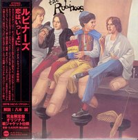 Rubinoos - The Rubinoos (Deluxe Japanese Edition)